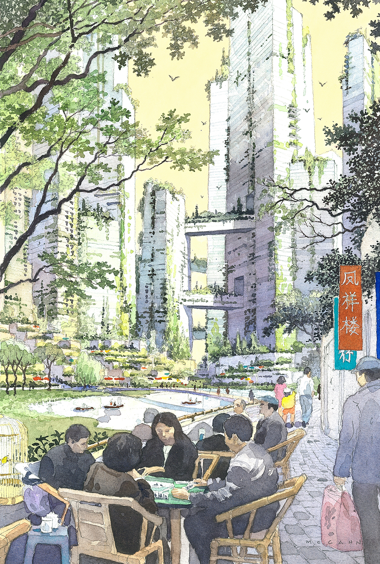 Tianfu Ecological City streetscape sketch 3